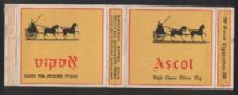 Collectible old EMPTY cigarette packet ISRAEL  #505